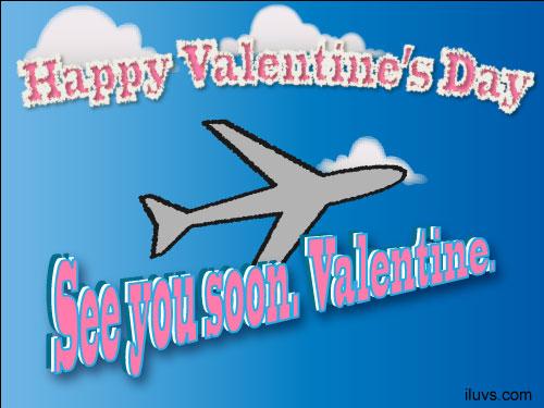 soon_valentine